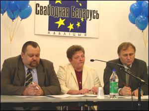 Европейская Коалиция «Свабодная   Беларусь» . Координатор В. Левоневский