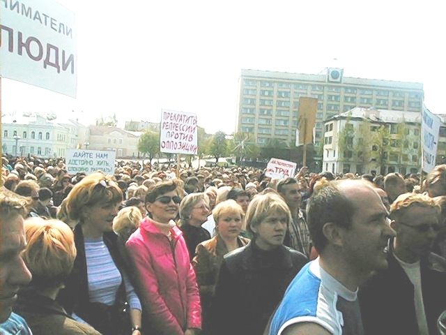 Meeting in of Grodno is organised on May, 1st, 2004 by Valery Levonevskim, levonevsky.org