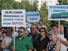 Валерий Левоневский: Стачком предпринимателей перенес сроки забастовки