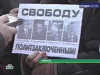Przywódca strajku białoruskich drobnych przedsiębiorców Walerij Lewoniewski pozostanie w więzieniu