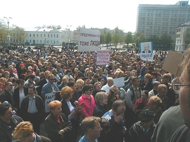 Na kary dwóch lat więzienia za zorganizowanie rok temu podobnych protestów zostali skazani liderzy grodzieńskich przedsiębiorców Walery Lewoniewski