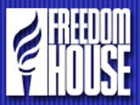 """""""Freedom House"""": Беларусь патрапіла ў сьпіс """"найгоршыя з найгоршых"""""""