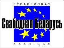 Европейская Коалиция «Свабодная Беларусь»