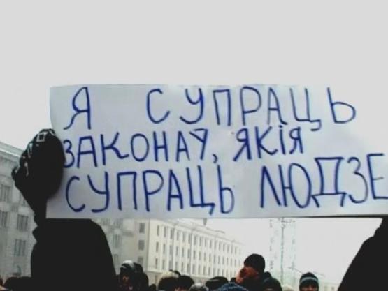 Под прицелом власти, фильм о Валерии Левоневском