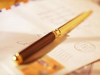 Как и что писать осужденному