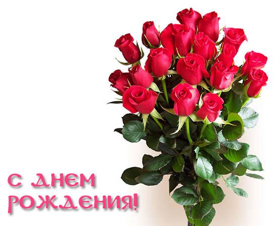 Левоневской Дануте Васильевной сегодня исполняется 70 лет!