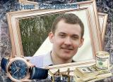 Левоневский Антон сегодня празднует свое 23 День рождения