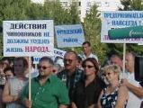 Общереспубликанская забастовка предпринимателей, намеченная на 1.07.99 перенесена