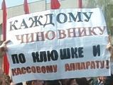 Новые уголовные дела против Валерия Левоневского и его семьи