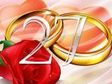 27-я годовщина свадьбы Левоневских