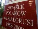 Валерий Левоневский - о  «зачистке»  поляков в Беларуси
